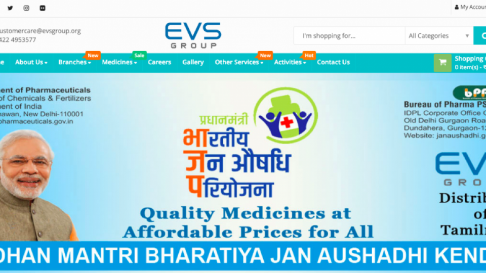 Medical Website coimbatore